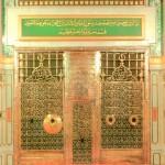 Benarkah Makam Nabi Muhammad Akan Dipindahkan